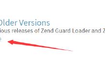 资料整理,Zend Guard Loader2.3安装教程