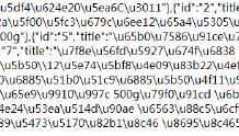 php+ajax无限加载实例,过程记录