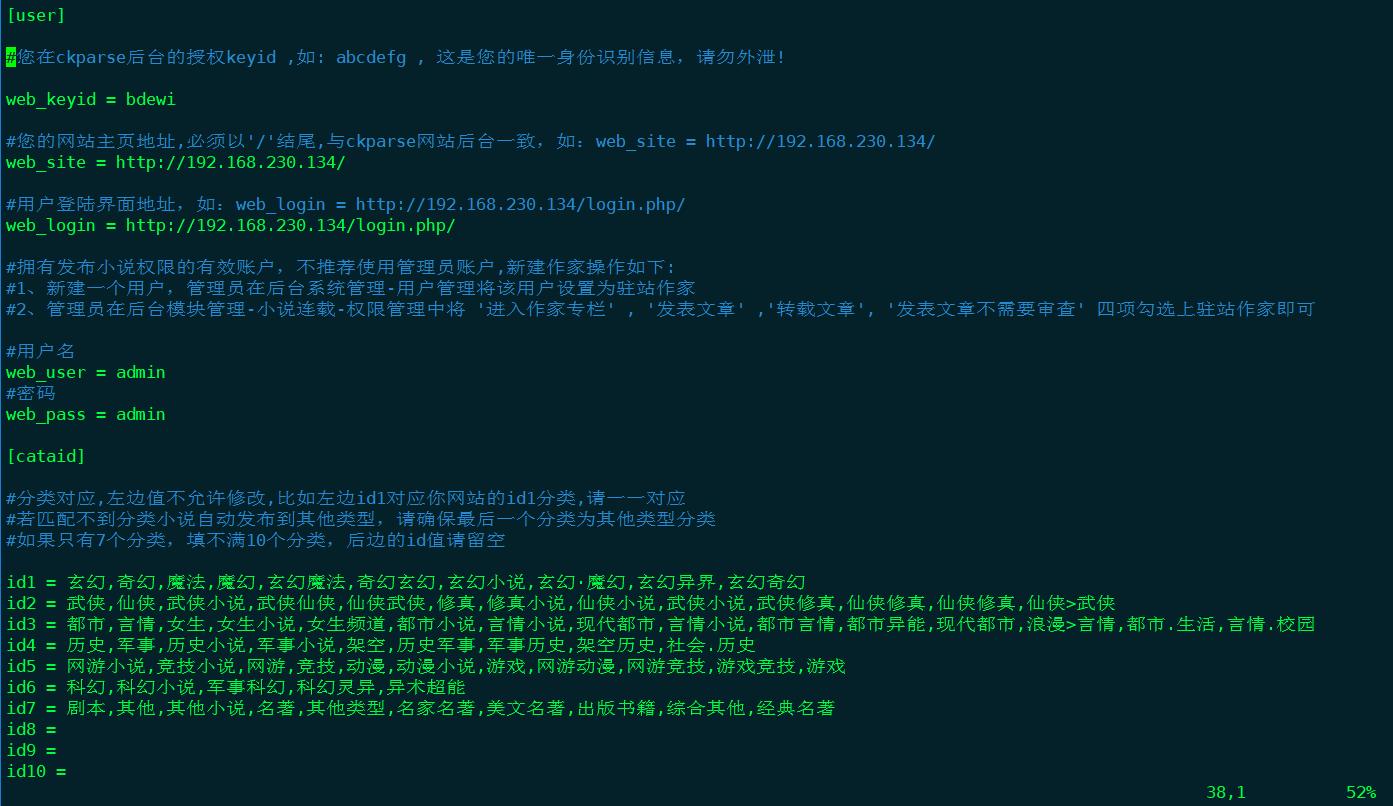 QQ图片20180824221550.png