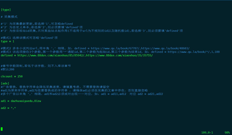 QQ图片20180824221622.png