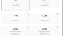 杰奇2.2&2.3,ABC云支付接口插件